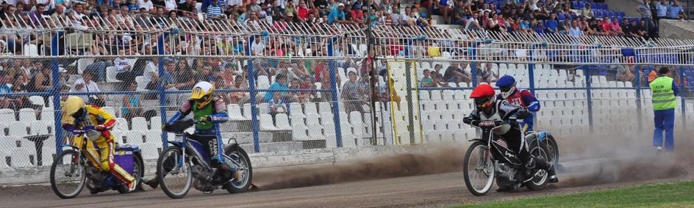 Campionatul de Speedway al Romaniei – Calendar competitional 2013