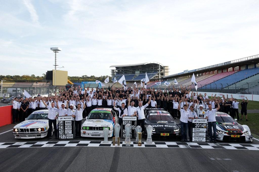 Istoria BMW in DTM