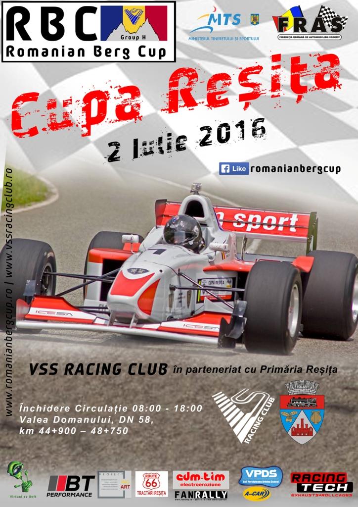 Cupa Reșița 2016 – Restricții de circulație în 2 iulie între Reșița și Carașova