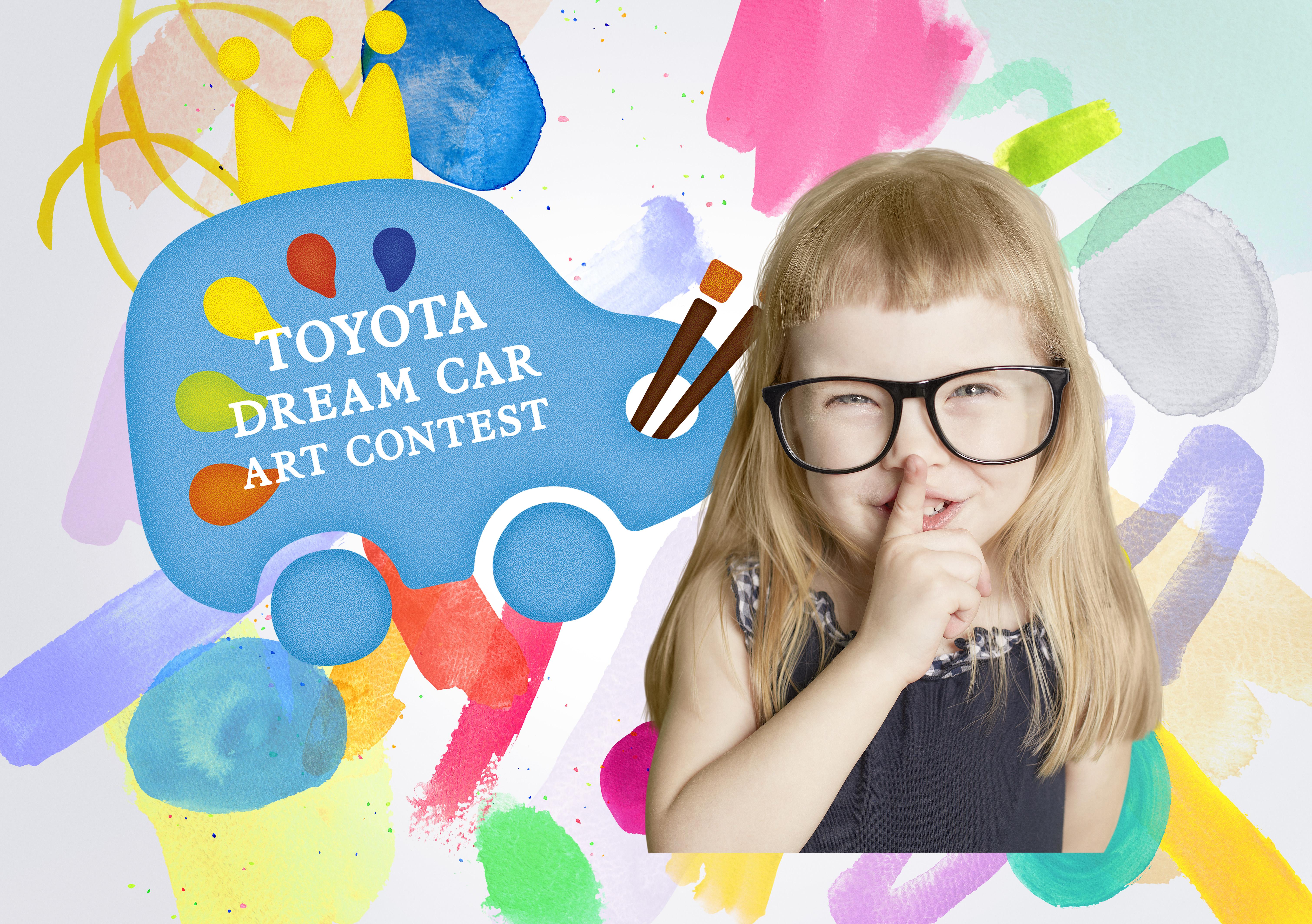 Toyota România anunță cea de-a 12-a ediție a concursului de desen Dream Car Art Contest