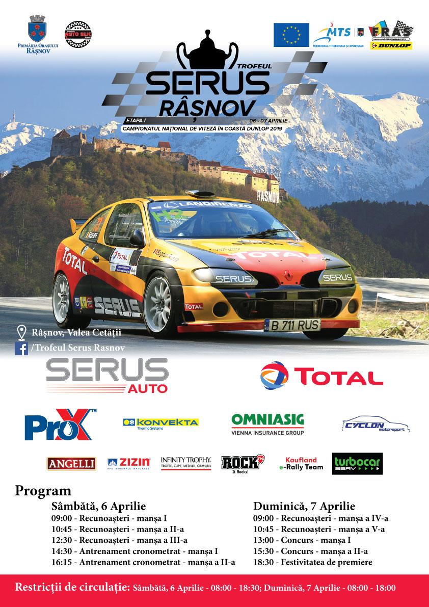 Trofeul SERUS -Râșnov – Update înscrieri si program circulatie publica rutiera